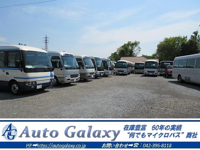 (株)オートギャラクシー(1枚目)
