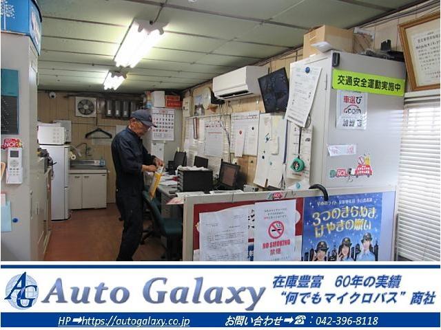 (株)オートギャラクシー(3枚目)