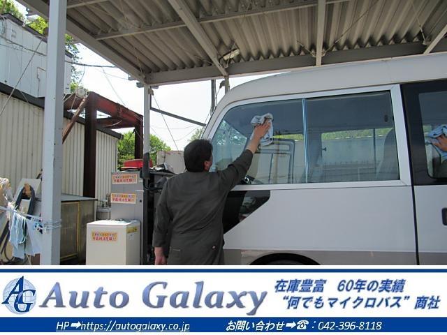 (株)オートギャラクシー(5枚目)