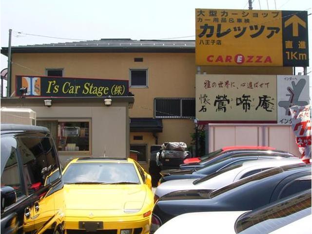 I's Car Stage (株) アイズカーステージ