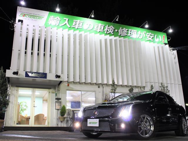 マーキュリー 八王子店 株式会社STK(1枚目)