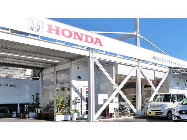 Honda Cars 東京中央 U-Select 八王子南(1枚目)