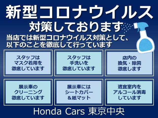 Honda Cars 東京中央 U-Select 八王子南(4枚目)
