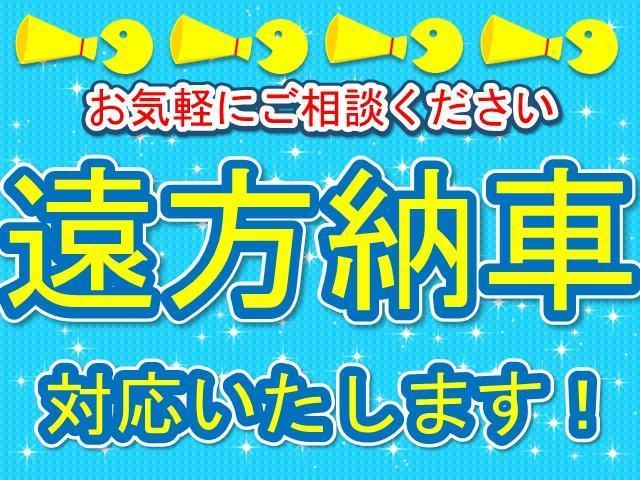 Honda Cars 東京中央 U-Select 八王子南(6枚目)