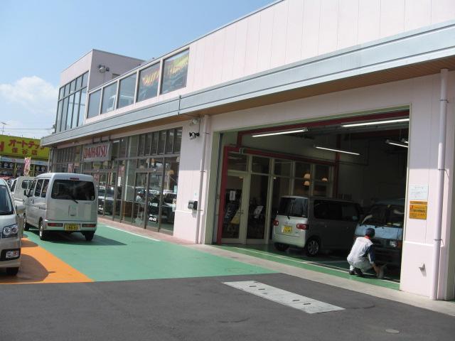 ダイハツ東京販売(株) 東伏見店(4枚目)