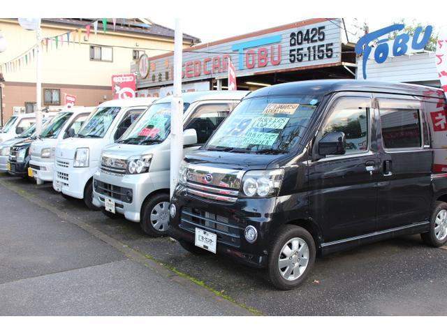 軽自動車から人気のコンパクトカーまでお客様のご要望にお応えします。随時10台以上取り揃えております!