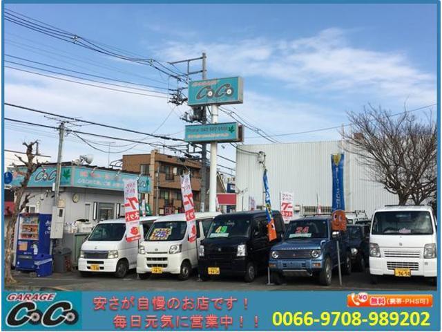 [東京都]ガレージ CoCo