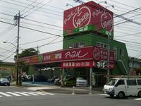 アップル西東京店