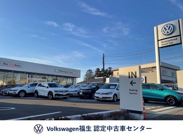 Volkswagen福生 認定中古車センター(1枚目)