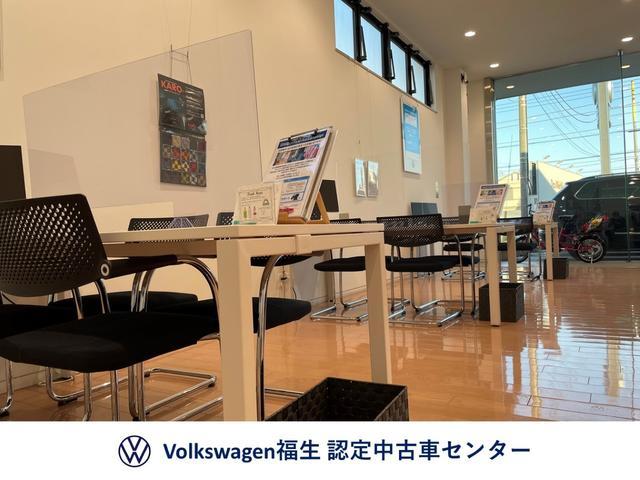 Volkswagen福生 認定中古車センター(2枚目)