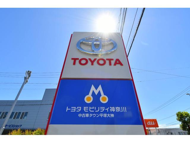 トヨタモビリティ神奈川 中古車タウン平塚大神(5枚目)