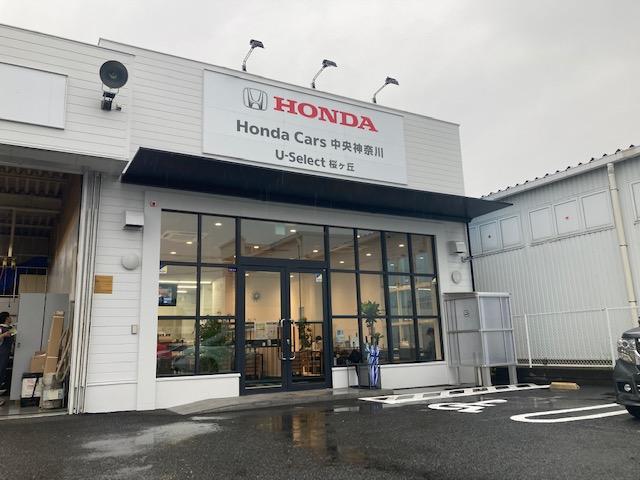Honda Cars中央神奈川 U-Select桜ヶ丘(1枚目)