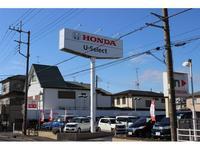 Honda Cars中央神奈川 U−Select桜ヶ丘