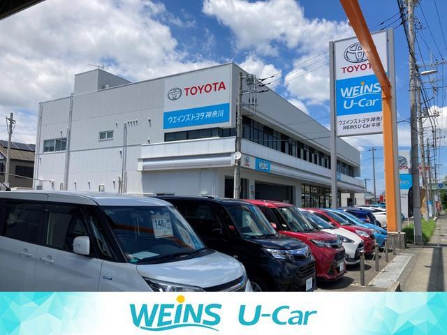 トヨタカローラ神奈川(株) 平塚マイカーセンター(6枚目)