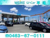 トヨタカローラ神奈川(株) 平塚マイカーセンター