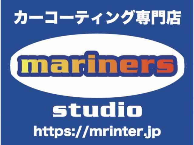 マリナーズ・スタジオ 株式会社MRインター(4枚目)