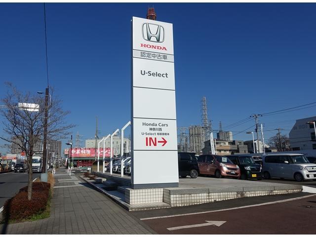 Honda Cars神奈川西 U-Select相模原橋本(3枚目)