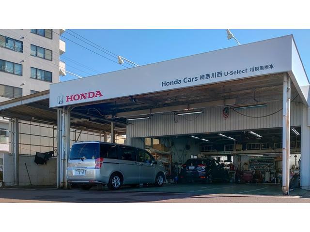 Honda Cars神奈川西 U-Select相模原橋本(6枚目)