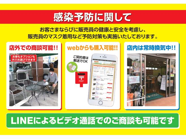 届出済未使用車専門店 パッカーズ 所沢新座(6枚目)