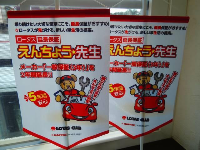 新車を購入いただいたお客様には、保証の延長プランや、オイル交換無料の特典もあります。