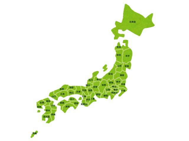 スズキ大口横浜 東神奈川店(3枚目)