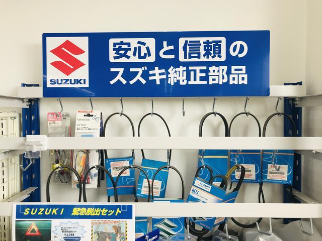 スズキ大口横浜 東神奈川店(6枚目)