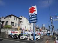 スズキ大口横浜 東神奈川店