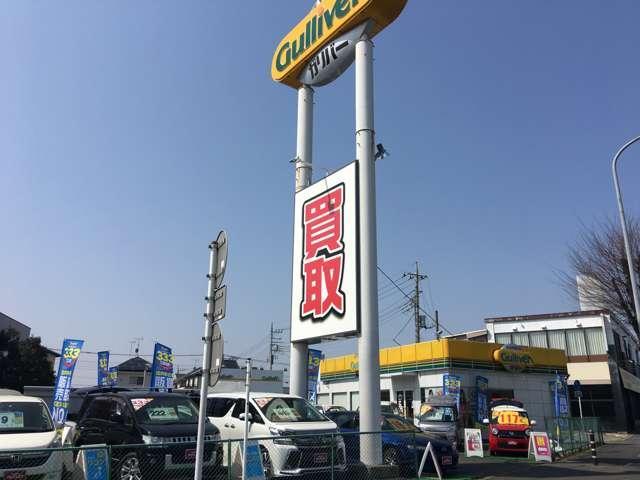 ガリバー新大宮バイパス店(株)IDOMの店舗画像
