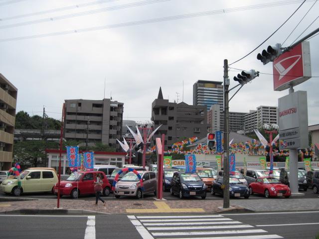 ダイハツ東京販売(株) U-CAR多摩センター