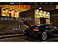 Ritz Garage リッツガレージ