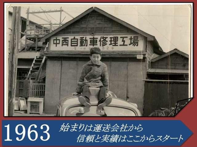 (株)ヨシノ自動車 トラック専門店(2枚目)