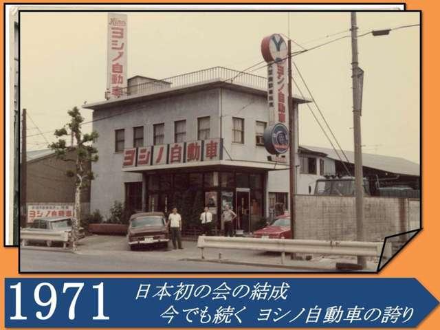 (株)ヨシノ自動車 トラック専門店(3枚目)