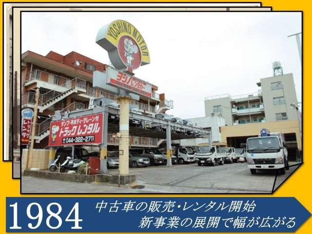 (株)ヨシノ自動車 トラック専門店(4枚目)