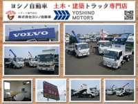 (株)ヨシノ自動車 トラック専門店