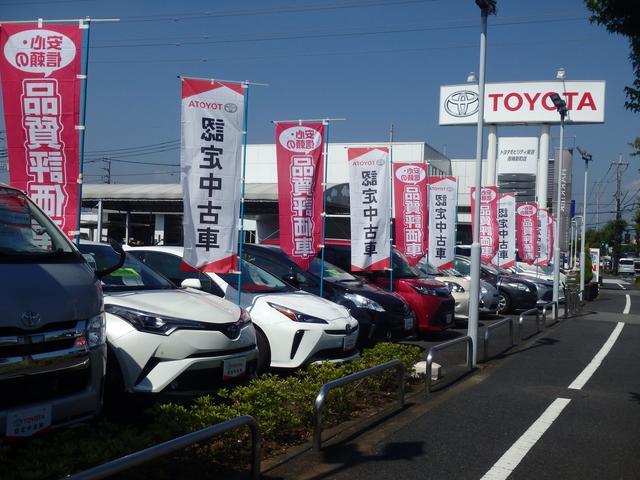 トヨタモビリティ東京(株)U-Car青梅店
