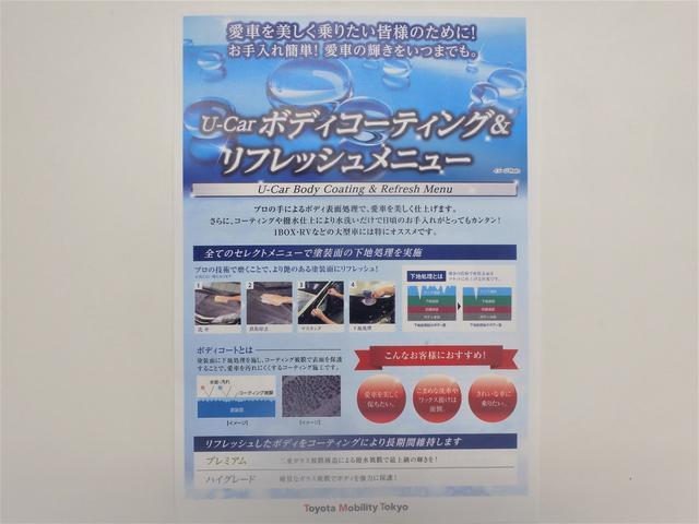 トヨタモビリティ東京(株)U-Car青梅店(2枚目)