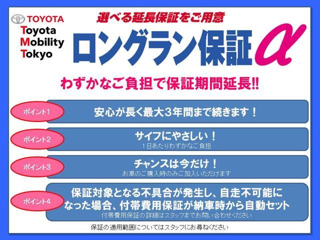 トヨタモビリティ東京(株)U-Car青梅店(4枚目)
