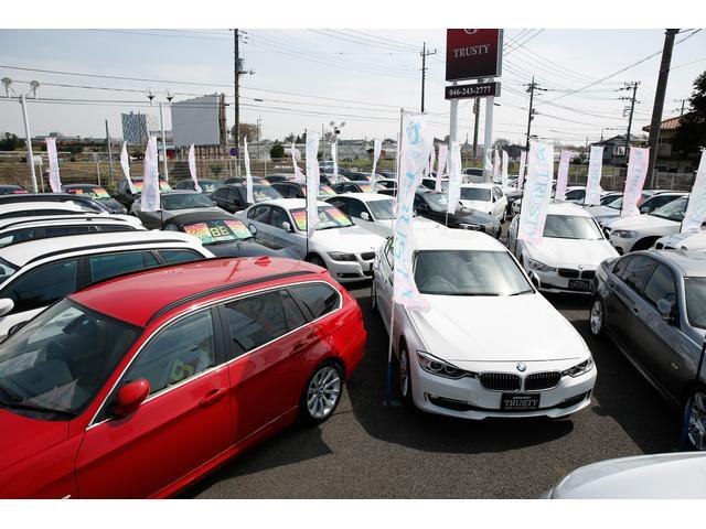 高品質BMW正規ディーラー車専門店 TRUSTY(株)トラスト(3枚目)