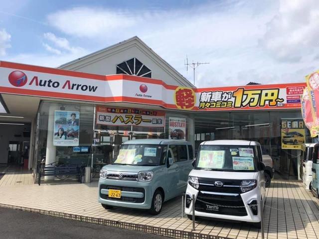 軽自動車39.8万円専門店 オートアロウ16号瑞穂(1枚目)