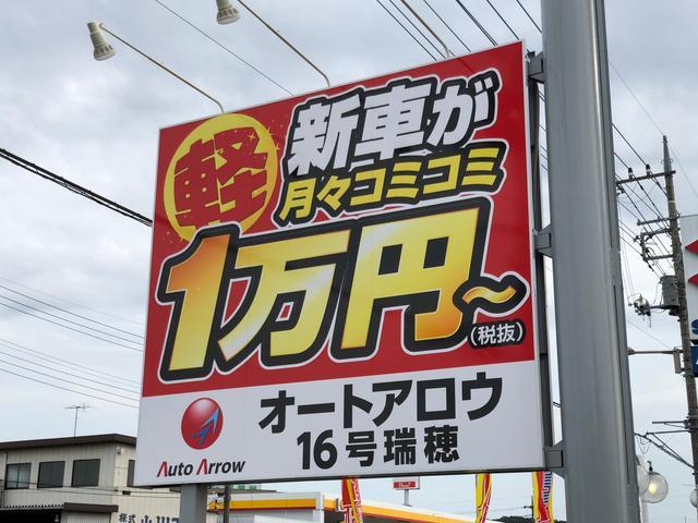 軽自動車39.8万円専門店 オートアロウ16号瑞穂(5枚目)