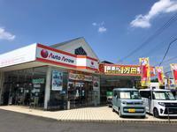軽自動車39.8万円専門店 オートアロウ16号瑞穂