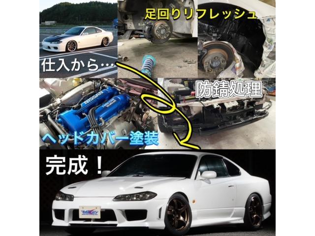 自社鈑金塗装ブースも完備しております。キズヘコミの補修から塗装までお任せください。