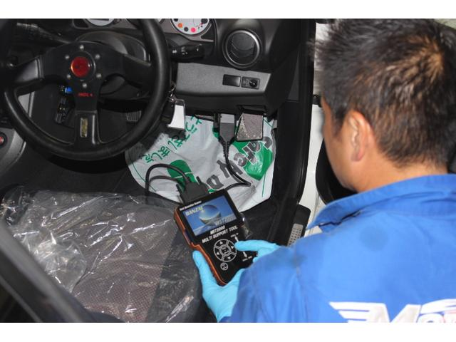 コンピューターシステム診断機によってお車の状態を正確に把握し対応いたします。