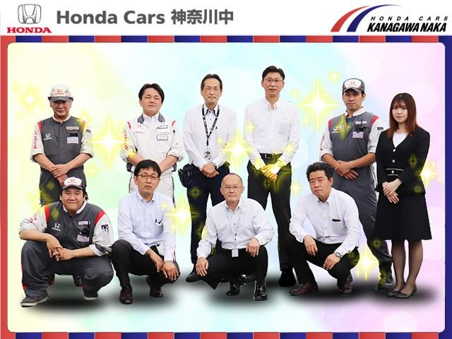 Honda Cars神奈川中 U-Select平戸(2枚目)