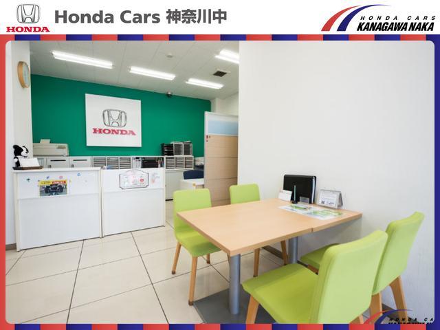 Honda Cars神奈川中 U-Select平戸(3枚目)