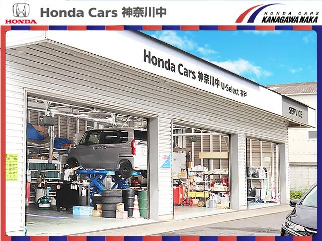 Honda Cars神奈川中 U-Select平戸(5枚目)