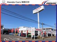 Honda Cars神奈川中 U-Select平戸