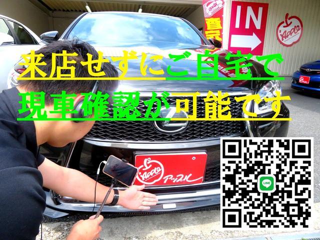 アップル横須賀佐原インター店
