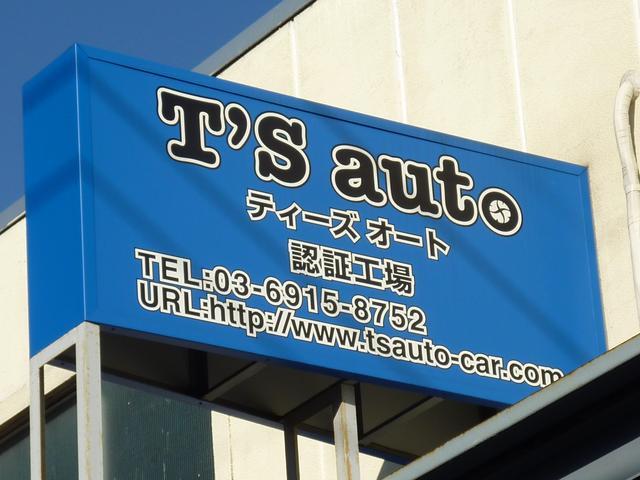 T's auto ティーズオート(5枚目)