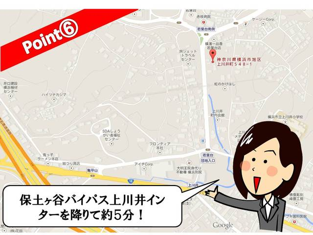 横浜オート株式会社(6枚目)